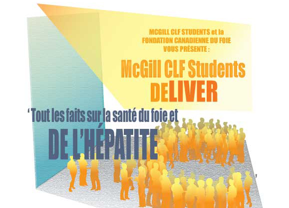 McGill CLF Students DELIVER FR cropped